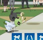 [Nuke]_Yosuga_no_Sora_-_12_[1280x720][A1446809].mkv_snapshot_24.02_[2010.12.30_13.39.01]-1.jpg